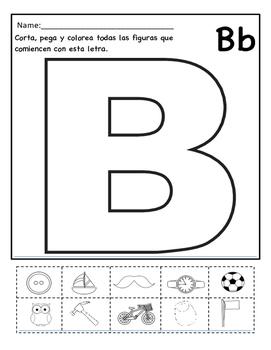Spanish Cut and Paste Alphabet Book