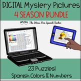Spanish DIGITAL Mystery Pictures BUNDLE! 4 Seasons DIGITAL