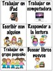 Spanish Daily 5 (Diariamente 5) Cards for Pocket Chart