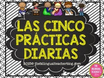 Spanish Daily Five
