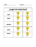 Spanish Daily Goal/Behavior Chart Parent Communication