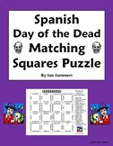 Spanish Day of the Dead Matching Squares Puzzle - Dia de los Muertos