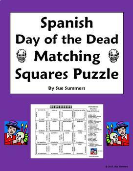 Spanish Day of the Dead Matching Squares Puzzle - Dia de los Muertos