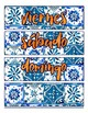 Spanish Days of the Week - Talavera Tile Theme