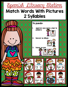 Spanish December Literacy Station