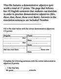 Spanish Demonstrative Adjectives Quiz/Activity