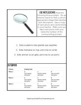 Spanish Demonstrative Pronoun Paperless Challenges