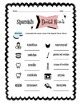 Spanish Dental Words Worksheet Packet