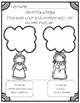 In Spanish / Describing Fairy Tales Characters {La Bella D