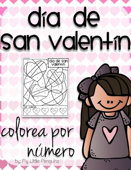 Spanish Día de San Valentín Color by number page