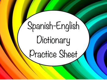 Spanish-English Dictionary Practice Worksheet- Partner Activity