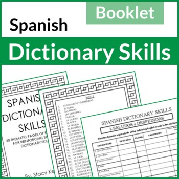 Spanish Dictionary Skills Booklet (El Diccionario)