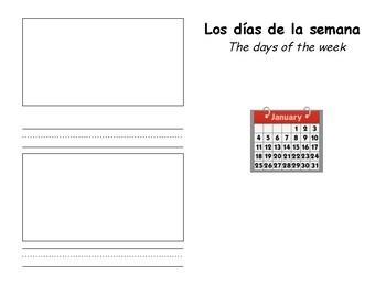 Spanish Dictionary Template