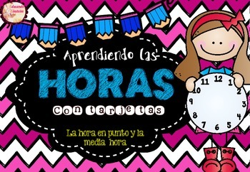Spanish Differentiated TIME TASK CARDS **120 TASK CARDS** (LA HORA)