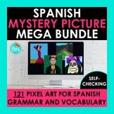 Spanish Digital Mystery Pictures MEGA BUNDLE   Spanish Pix
