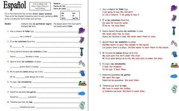 Spanish Direct Object Pronouns and Clothing Worksheet