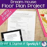 Spanish Dream House Floor Plan Project