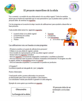 Cell Model Project in Spanish (Proyecto de la célula) NGSS