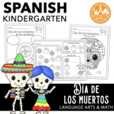 Day of the Dead Dia de los Muertos Mini-Pack Spanish Dual Language Kindergarten