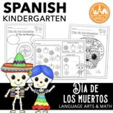 Day of the Dead Dia de los Muertos Mini-Pack Spanish Dual Language Kindergarten