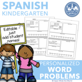 Spanish Dual Language EDITABLE Word Problems for Kindergarten