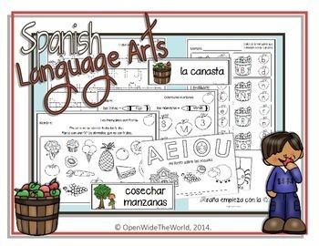 Spanish Dual Language Kindergarten Apple Packet