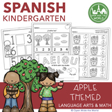 Spanish Dual Language Kindergarten Apple Packet