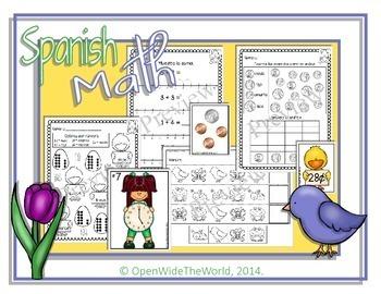 Spanish Dual Language Kindergarten April Packet