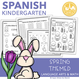 Spanish Dual Language Kindergarten April Packet