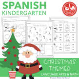 Spanish Dual Language Kindergarten Christmas Mega-Pack