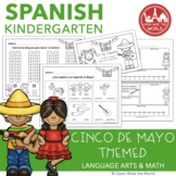 Spanish Dual Language Kindergarten Cinco de Mayo Packet
