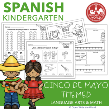 Spanish Dual Language Kindergarten Cinco de Mayo Packet