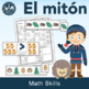 "Spanish Dual Language Kindergarten ""El mitón"" (The Mitten) Book Companion"