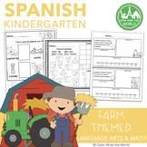 Spanish Dual Language Kindergarten Farm Packet
