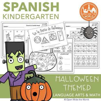 Spanish Dual Language Kindergarten Halloween Pack