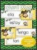 Spanish Dual Language Kindergarten High Frequency Words - Palabras de Alta Frec.