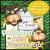 Spanish Dual Language Kindergarten High Frequency Words -