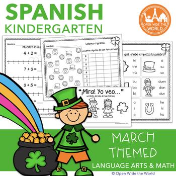 Spanish Dual Language Kindergarten St. Patrick's Day Packet