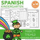 Spanish Dual Language Kindergarten St. Patrick's Day Packet