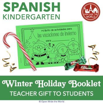 Spanish Dual Language Kindergarten Teacher Christmas Gift to Students