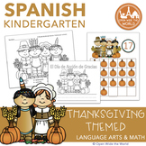 Spanish Dual Language Kindergarten Thanksgiving Mini-Pack