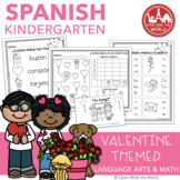 Spanish Dual Language Kindergarten Valentine Mega-Pack