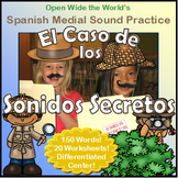 Spanish Dual Language Medial Sounds - Sonidos Mediales