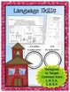 Spanish Dual Language - There Was an Old Lady Who Swallowed Some Books companion