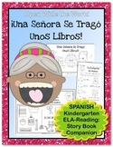 Spanish Dual Language - There Was an Old Lady Who Swallowe