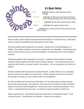 Spanish E-I Boot Verb Rainbow Reading
