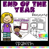 Spanish END OF THE YEAR award banners