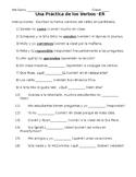Spanish -ER Conjugation Practice #3