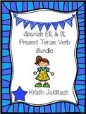 Spanish ER & IR Verb Present Tense Unit