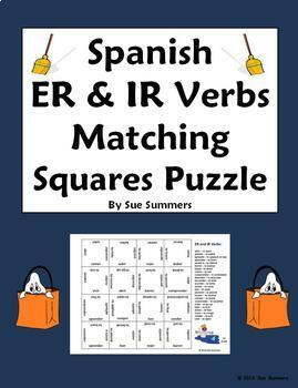 Spanish ER & IR Verbs Matching Squares Puzzle - 24 Different Verbs